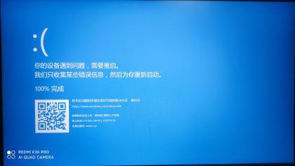 【BUG分享】Win10迟迟未修复的危险BUG