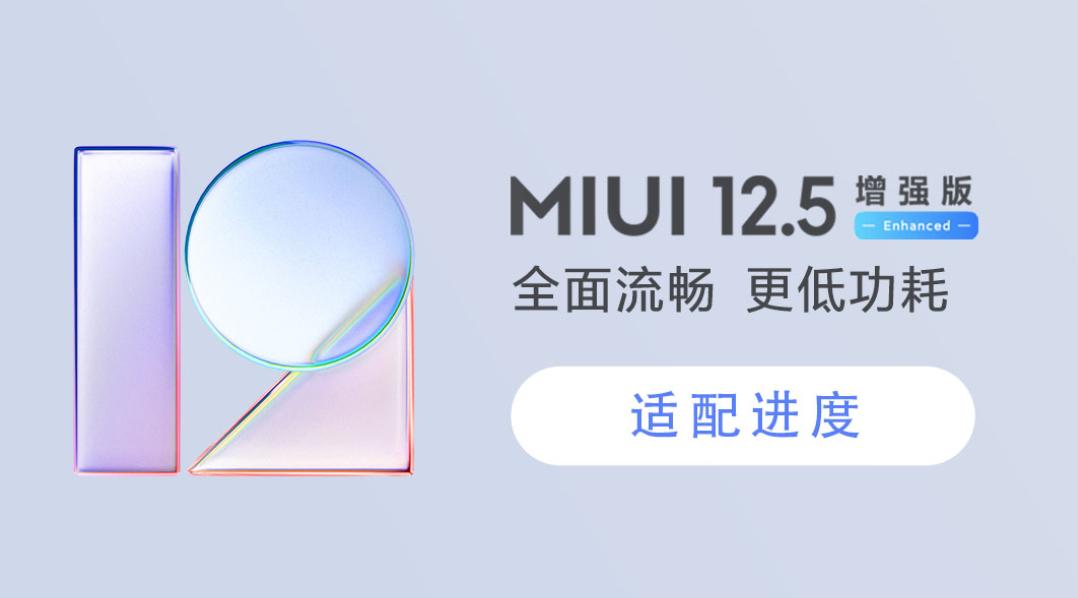 【历代MIUI留档】MIUI官网留档