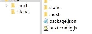 【点滴记录】使用宝塔快速部署nuxt-Vue项目